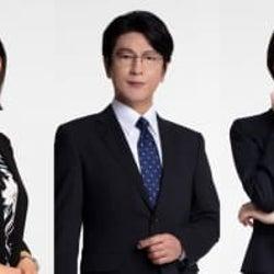 『ドラゴン桜』令和時代を共にする共演者発表!学園の理事長役に江口のりこ