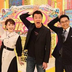 AIを使った新たなお笑いバトル「PIKOOOON!」ゴールデンで放送!加藤浩次『笑いの要素っていろいろあるなぁ』