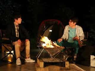 脚本家・坂元裕二、石橋貴明との33年前の出会い 「石橋、薪を焚べる」にゲスト出演