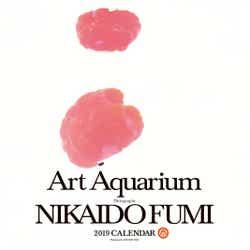 「Art Aquarium Photography NIKAIDO FUMI」(C)二階堂ふみ・小学館