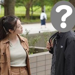 今田美桜の彼氏役に「今日俺」メンバー<親バカ青春白書>