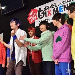 「十四松を演じてみたい」という和田雅成が「マッスルマッスル!ハッスルハッスル!」をやってみる一幕も(C)モデルプレス