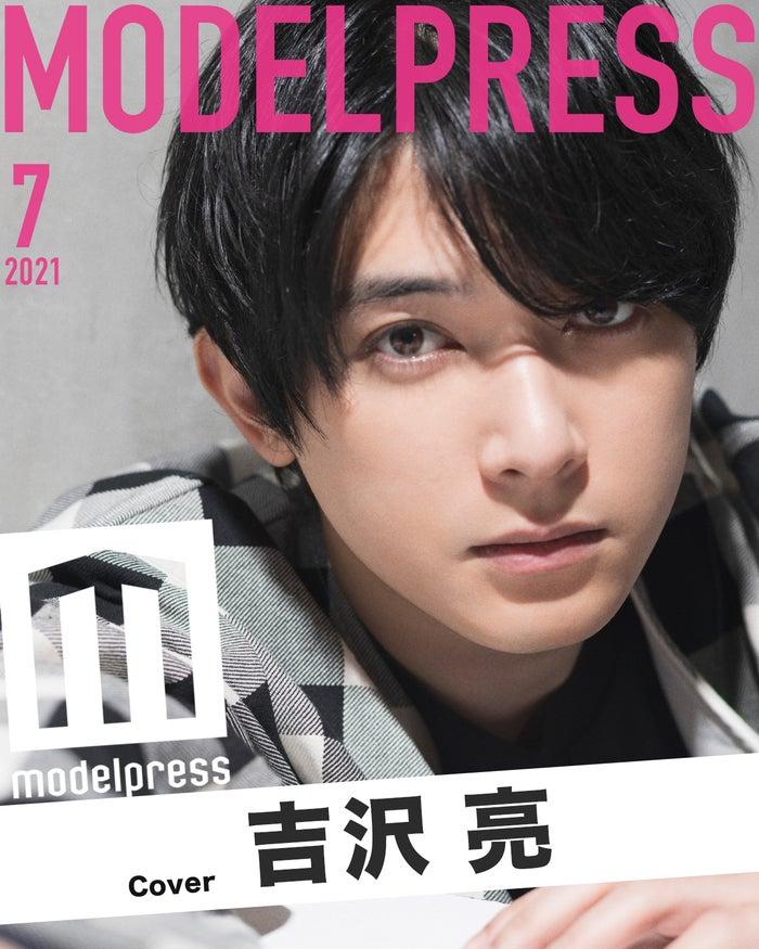 7月表紙は吉沢亮 モデルプレス新企画「今月のカバーモデル」/PHOTO:赤英路(C)モデルプレス