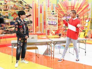 Sexy Zone中島健人「ヤバ見沢武雄だね」モデル・ロイとロケ初共演でハイテンション