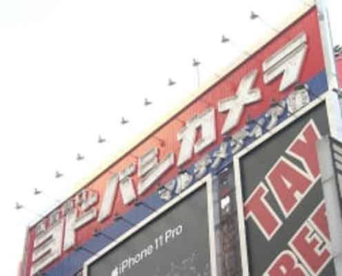 ヨドバシ 全国で翌日配送展開へ ネット販売比率5割に引き上げへ