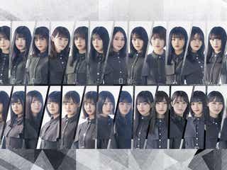 欅坂46、初の無観客配信ライブ開催を発表