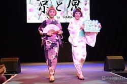 京都のはんなり双子モデル・えまえり
