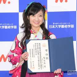 モデルプレス - ももクロ有安杏果、日本大学芸術学部を卒業「隠していてごめんなさい!」