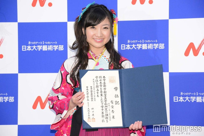 ももクロ有安杏果、日本大学芸術学部を卒業「隠していてごめんなさい!」 (C)モデルプレス