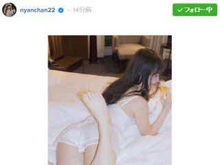 小嶋陽菜、ランジェリー姿でマシュマロ美ボディあらわ 「セクシーすぎる」と反響