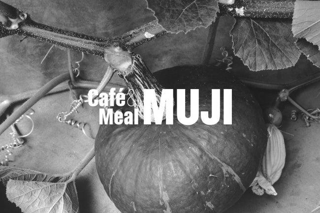 Cafe&Meal MUJI みんなみの里/画像提供:良品計画