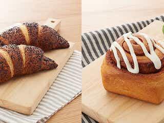 温めるだけでおいしい!無印良品から冷凍パン6種が登場