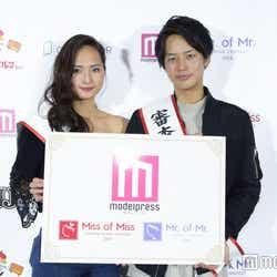 """モデルプレス - """"日本一のミスキャンパス""""を決めるミスコン、モデルプレス賞は美男美女の青学コンビ<Miss of Miss 2016>"""