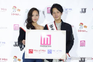 """""""日本一のミスキャンパス""""を決めるミスコン、モデルプレス賞は美男美女の青学コンビ<Miss of Miss 2016>"""