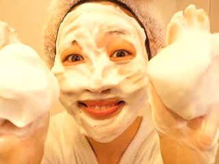 【正しい洗顔のやり方を完全紹介】人気YouTuberくまみき(Kumamiki)、泡立ての極みに挑戦