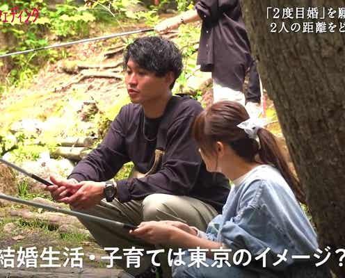 農業を営むバツイチ男性、マッチングした女性に「結婚・子育ては東京でするイメージ?」彼女の答えは『セカンドチャンスウェディング』第2話