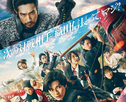 三浦春馬さん、新田真剣佑を力強い言葉で鼓舞 映画「ブレイブ」予告映像・ポスター・追加キャスト解禁