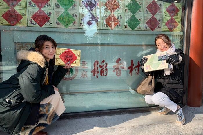 「稲香村」でお買い物/パッケージが可愛いお菓子がいっぱい(提供写真)