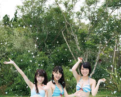 指原莉乃プロデュースアイドル「=LOVE」メンバー、初の水着姿披露