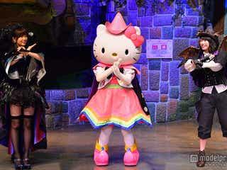 指原莉乃・横山由依らAKB48、仮装ハローキティたちとハロウィンパフォーマンス