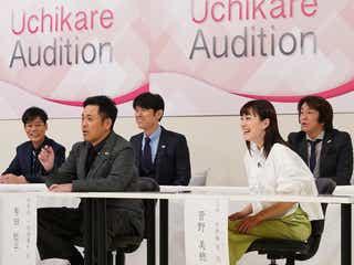 菅野美穂、10年ぶり「しゃべくり007」出演 ドラマ出演者を決めるオーディション開催