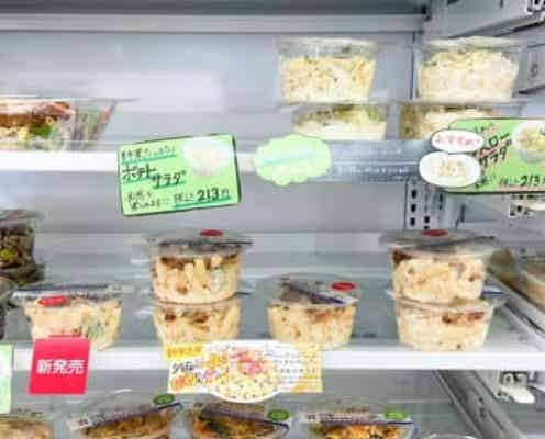 スルーしてたことを後悔。セブンの「213円ナムル」味つけが絶妙すぎてハマった。