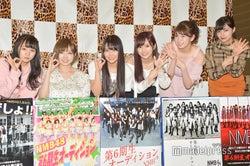 NMB48、6期生オーディション開催決定 山本彩らメンバーがコメント