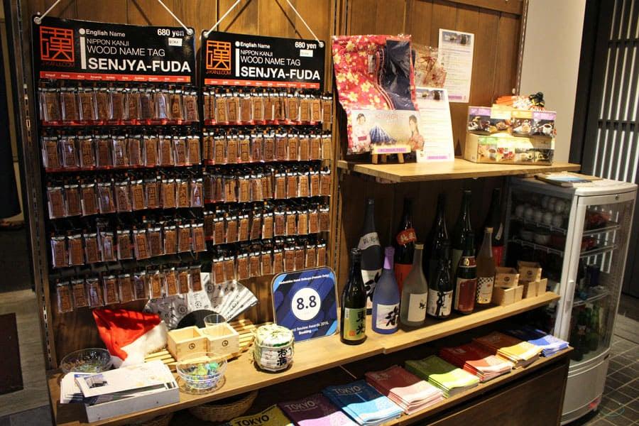 NADESHIKO HOTEL SHIBUYA 日本酒の棚