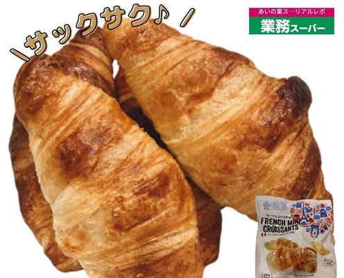 至福のモーニング♡【業務スーパー】「世界の朝ごパン」特集