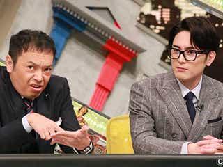 間宮祥太朗、中川家・礼二の対応力に感動「想像を超える面白さ」