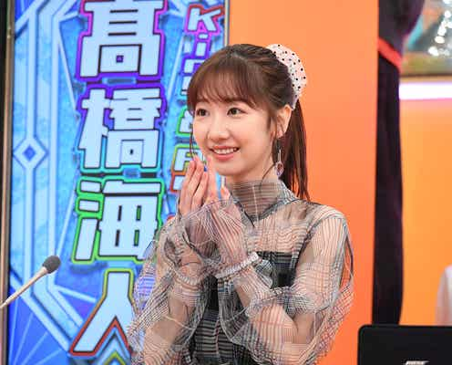 AKB48柏木由紀、SNSの方向性に心配の声 セクシーポーズ連発するも…