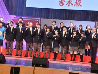 吉本坂46、2期生メンバー21人お披露目 現役の芸人マネージャーも<一覧>