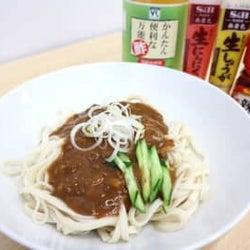 夏といったら麺でしょ!「ローソンストア100」で完成する麺料理レシピ2選