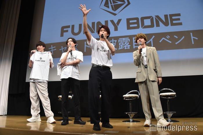 Funny bone(C)モデルプレス