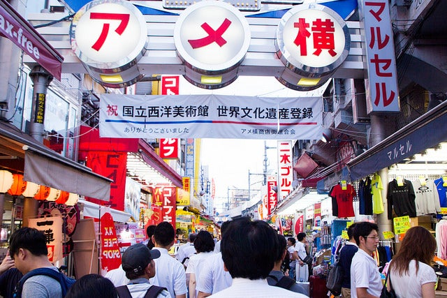 Ameya Yokocho Shopping Street by Dick Thomas Johnson