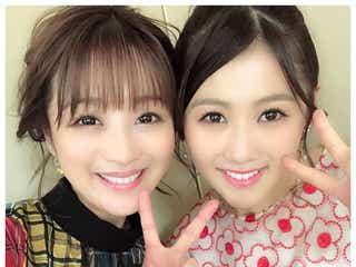 """鈴木奈々&元AKB48西野未姫、""""全力女子""""先輩後輩2ショットに「似てる」「姉妹みたい」の声"""