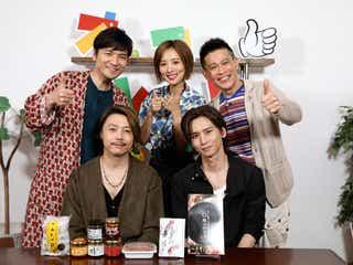 KinKi Kids、初スペシャル決定でスタート前から問題発覚<KinKi Kidsのブンブブーン>