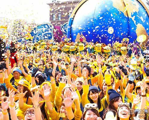 USJ、ミニオン仮装ゲスト2000人が大熱狂 パークがイエロー一色に