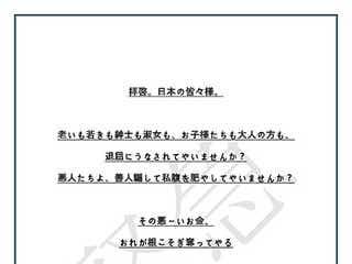 KAT-TUN亀梨和也、王様気質の天才怪盗に挑戦「何かが起きる」予告状届く