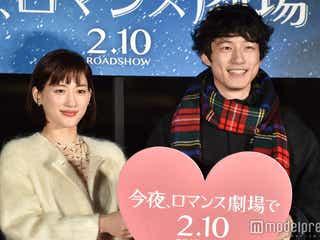 綾瀬はるかの天然炸裂 坂口健太郎が絶賛するも「聞いてなかった」<今夜、ロマンス劇場で>