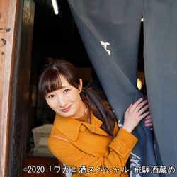 モデルプレス - 武田梨奈『ワカコ酒』の良さは「見ている人に寄り添うようなところ」