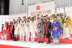 「第69回 NHK紅白歌合戦」初出場歌手/(左上から時計回りに)Aqours、純烈、DA PUMP、刀剣男士、King & Prince、YOSHIKI、あいみょん、DAOKO(C)モデルプレス