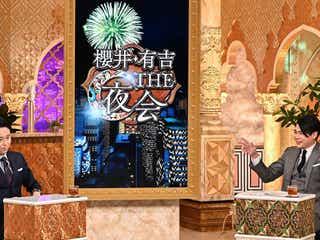 ジャニーズWESTのマル秘情報が続々!櫻井翔と濱田崇裕、なで肩同盟を結成?