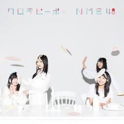 NMB48「ワロタピーポー」通常盤Type-B (C)NMB48