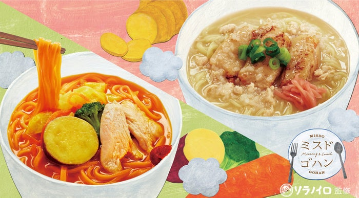 「野菜の旨味味わうベジソバ」「生姜香るサムゲタン風麺」/画像提供:ダスキン
