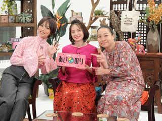 「あいのり:Asian Journey」シーズン2配信日決定 ベッキー続投&新MCも発表<コメント到着>