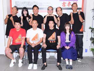 吉本坂46、2期生募集を発表 吉本興業スタッフも応募可能