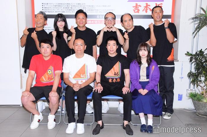 (後列左から)HIDEBOH、小寺真理、川島章良、たかし、斎藤司、尾形貴弘(前列左から)タカ、トシ、今田耕司、渡辺みり愛(C)モデルプレス
