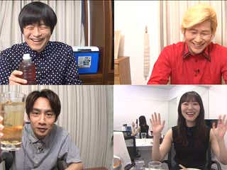 KAT-TUN中丸雄一・バカリズム・指原莉乃らが初のリモート飲み会 危機感を抱くライバルとは?