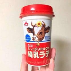 「森永 た~っぷりミルクの練乳ラテ」がファミマで先行発売中!気になる味は…?